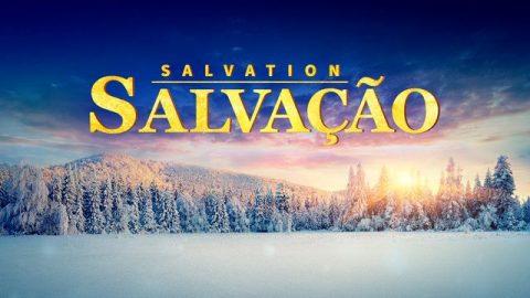 Salvation-PT