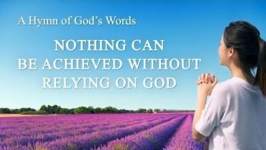 English Christian Song | Nothing Can Be Achieved Without Relying on God
